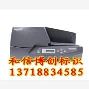 供应丽标c-330p佳能C-330P标牌印字机