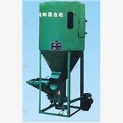 供应华兴250化工原料搅拌机  饲料搅拌混合机