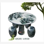 供应景泓陶瓷dfe5298陶瓷凉凳子 青花瓷凳子定制厂家