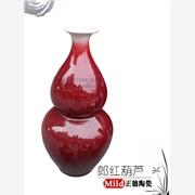 供应景泓陶瓷fg45陶瓷礼品红瓷 景德镇中国红定做公