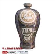 供应东方雅瓷zhd12订做陶瓷酒瓶 景德镇酒瓶