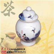 供应供应定做陶瓷茶叶罐 密封食品罐