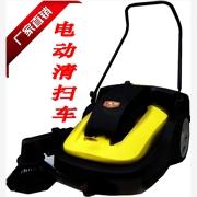 供应开天KT-S0401工厂用清扫车,车间用扫地车