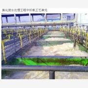 供应钦州】防城港化工一体化废水处理设备工程研发公司