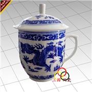 供应三园陶瓷陶瓷茶杯