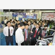 2014温州国际工业展