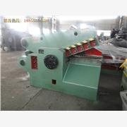 大型废金属液压剪切机 废钢剪切机 鳄鱼式金属剪切机
