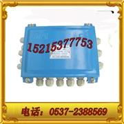 供应通讯电缆接线盒,8通接线盒,防爆通信接线盒,JHH20矿用本安电路用接线盒