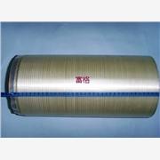 供应纤维胶带