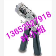 供应手持式冷焊机 铜线冷压焊机