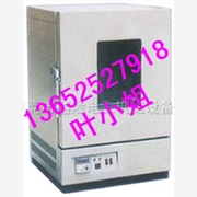 供应空气热老化试验箱 老化试验机东莞厂家