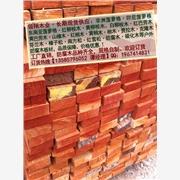 供应克隆木_克隆木、克隆木扶手_克隆木楼梯_克隆木木栈道_克隆木地板市场