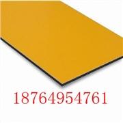 供应4mm铝塑复合板,泰安铝塑板