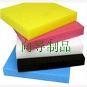供应上海向导供应低价EPE珍珠棉,