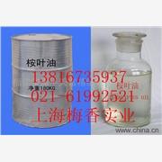 供应进口食品级优质司盘-80 乳化剂司盘-80