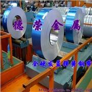 高密度50crVA弹簧钢 耐腐蚀50crVA弹簧钢板性能 50crVA锰钢片