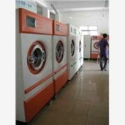 供应出售]脱水烘干机烘干洗衣机节能烘