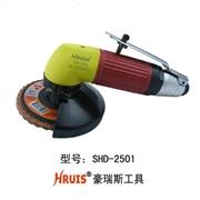 供应【豪瑞斯SHD-2501】气动砂轮机