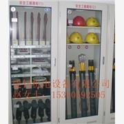 供应建钊机电JZ变电所智能电工工具柜厂家