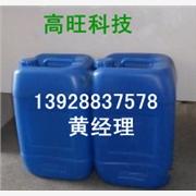 供应高旺科技甲醇乳化剂独家配方添加剂