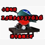 供应鼎诚HQP-150芯样切割机
