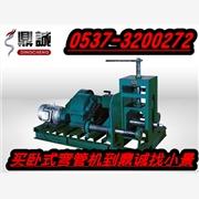 供应鼎诚DWQJ-G114圆管弯管机