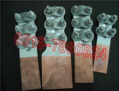 专业生产铜铝接线夹