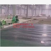 供��斯泰普力stpl-19874-8金��砂耐磨地坪材料