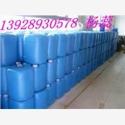 供应高旺通用甲醇燃料乳化剂