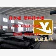 供应永立土工2*15m 0.8cm-6.0c20高地下车库排水板&绿化排水板