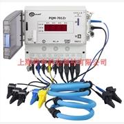 供应sonelPQM-701电能质量分析仪