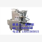 供应汇丰园仿手工饺子机,zc800型全自动仿手工饺子机,全自动仿手工饺子机价格