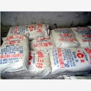 供应文翔食品级磷酸三钙