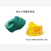 供应小霞模具2015专销售塑胶儿童马桶模具