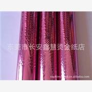 印刷辅料进口专线 染料进口手续 香港到镇江货运专线