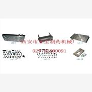 供应亚宝牌铝塑包装机模具