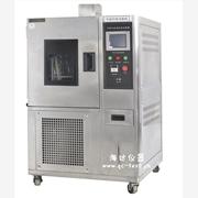 供应重庆海达 HD-E702-80薄膜恒温恒湿箱
