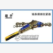 汽车捆绑器 产品汇 供应 天津链条捆绑拉紧器 货物捆绑器