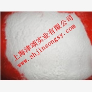 供应津颂食品级丙酸钙  量大从优  质优价廉