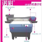 供应东莞服装免洗水万能数码印花机
