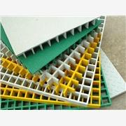 供应三阳盛业格栅板/钢格板/平台踏步板