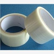供应金瑞条纹玻璃纤维胶带