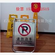 禁止吸烟标识牌价格