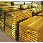 表面拉丝 产品汇 C2600拉丝黄铜板 可作表面处理