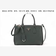 广州一手包包一比一货源招代理