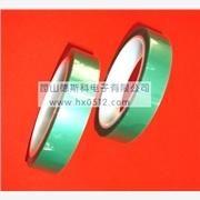 供应低价供应绿色聚酯胶带 聚酯彩色胶