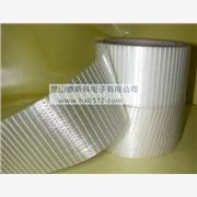 供应低价供应网格玻璃纤维胶带