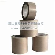 供应涂层铝箔玻纤布