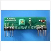 供应CDR03E超再生无线接收模块,无线控制器
