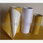 供应鸿升源深圳透明硅胶双面胶,墙贴双面胶,无痕可移胶